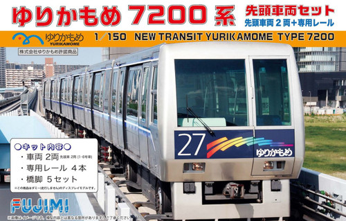 Fujimi STR5 Yurikamome Type 7200 (Top Car) with Track 1/150 Scale
