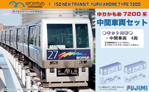 Fujimi STR6 Yurikamome Type 7200 (Middle Car) 4 Cars 1/150 Scale