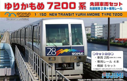 Fujimi STR7 Yurikamome Type 7200 (Top Car) Unpainted 2 Cars 1/150 Scale