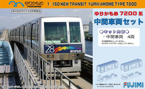 Fujimi STR8 Yurikamome Type 7200 (Middle Car) Unpainted 4 Cars 1/150 Scale
