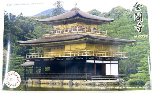 Fujimi Tatemono-13 Kyoto Kinkakuji Temple (Japan) 1/150 Scale