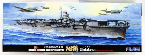 Fujimi TOKU 431390 IJN Aircraft Carrier Shokaku Ver. 1.1 1/700 kit