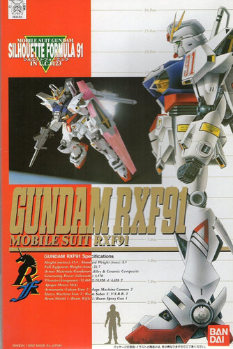 Bandai 357645 Gundam RXF-91 (Silhouette Formula 91) 1/100 scale kit