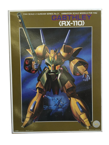 Bandai Z Gundam No.31 RX-110 Gabthley 1/144 Scale Kit