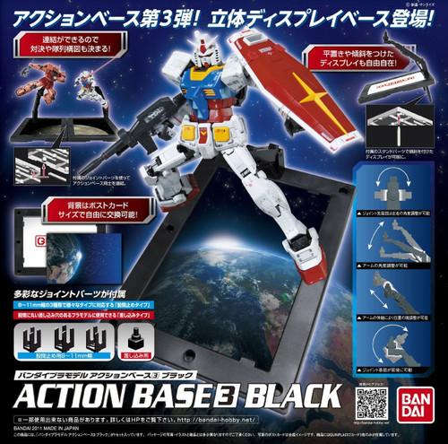 Bandai Gunpla Gundam Action Base 3 Black