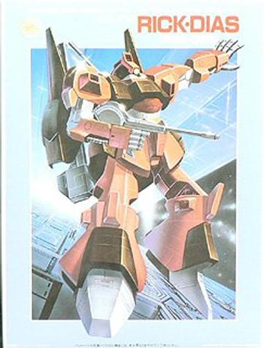 Bandai 037523 RMS-099 Ricj Dias (Gundam) 1/144 scale kit