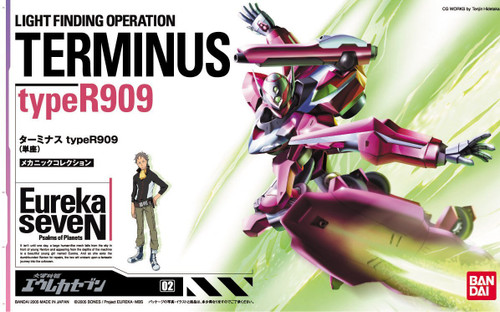 Bandai 341150 Eureka Seven Terminus Type R909 Plastic Model Kit
