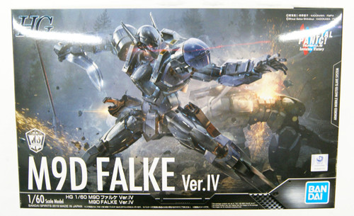 Bandai Full Metal Panic! M9D Falke Ver.IV 1/60 Scale Kit