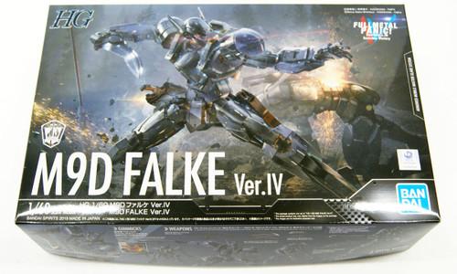Bandai Full Metal Panic! M9D Falke Ver.IV 1/60 Scale Kit