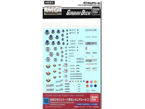 Bandai Gundam Decal No.18 for MG 1/100 Scale Gundam Seed