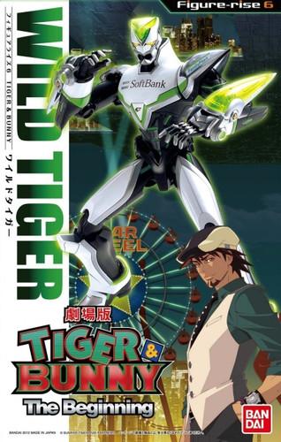 Bandai 785428 Figure-Rise 6 Tiger & Bunny WILD TIGER non scale kit FJH