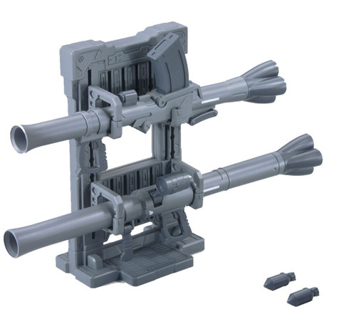 Bandai Builders Parts Gundam System Weapon 009 1/144 Scale Kit