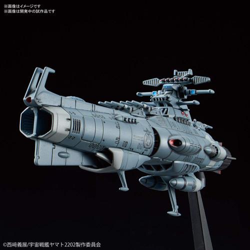 Bandai Mecha Collection Yamato 2202 U.N.C.F.D-1 Dreadnought Class Dreadnought