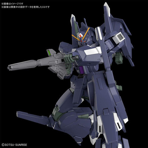 Bandai HGUC 225 Silver Bullet Suppressor 1/144 Scale Kit