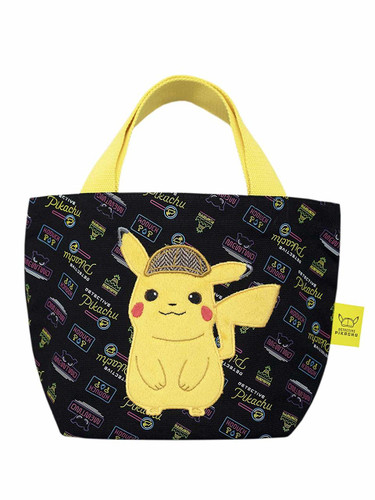 San-ei Stuffed Mini Tote Bag Detective Pikachu