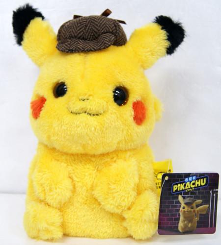 San-ei Purse Pochette Detective Pikachu