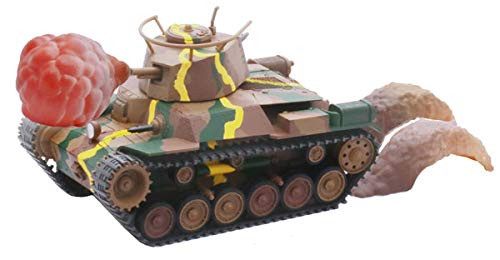 Fujimi TM2 Chibi-maru Military Type 97 Chi-Ha 57mm Turret (w/ Effect Parts) non-scale kit