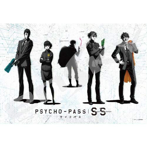 Ensky Jigsaw Puzzle 300-1525 PSYCHO-PASS Sinners of the System (300 Pieces)