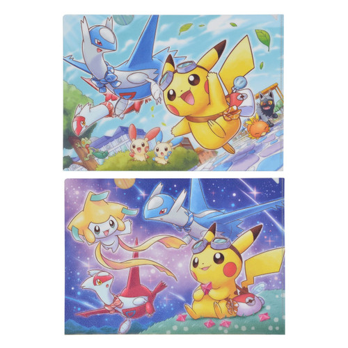Pokemon Center Original A4 Clear File 2 Sheets Set Pikachu Riding Latias & Latios Starry Sky