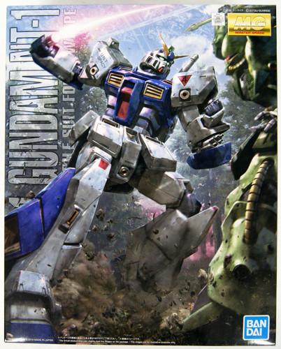 Bandai MG Gundam 0080 Gundam NT-1 Ver.2.0 1/100 Scale Kit