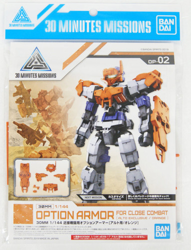 Bandai 30 MM Option Armor for Close Combat (for ALTO/ Orange) 1/144 Scale