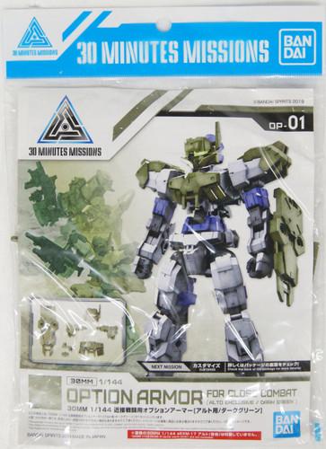 Bandai 30 MM Option Armor for Close Combat (for ALTO Dark Green) 1/144 Scale