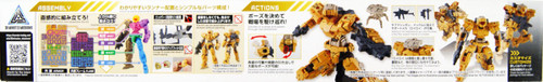 Bandai 30 Minutes Missions eEMX-17 ALTO (Yellow) 1/144 Scale Kit
