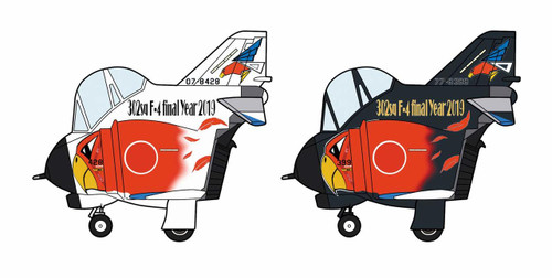Hasegawa 60516 Eggplane F-4 Phantom II 302SQ F-4 Final Year 2019 (pair) NON-Scale Kit