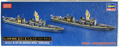 Hasegawa 30061 Japan MSDF Defense Destroyer Abukuma/Jintsu (2pcs) 1/700 Scale