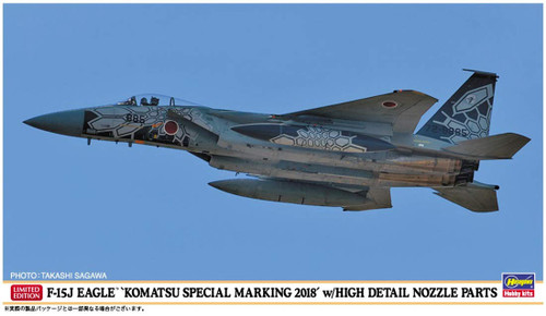 Hasegawa 02299 F-15J Eagle Komatsu Special 2018 w/High Detail Nozzle Parts 1/72 Scale Kit