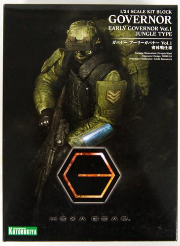 Kotobukiya HG041 Hexa Gear Early Governor Vol.1 Jungle Type 1/24 Scale Kit