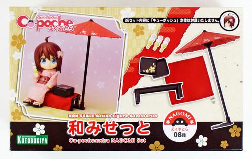 Kotobukiya ADE20 Cu-poche Extra Nagomi Set