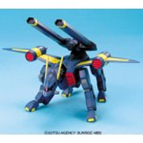 Bandai Gundam Seed 10 Mobile BuCUE 1/144 Scale Kit