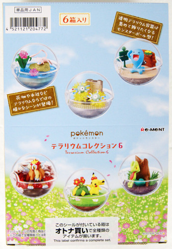 Re-ment Pokemon Terrarium Collection Vol. 6 1 Box 6 Figures Complete Set