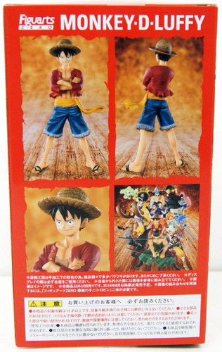 Bandai Figuarts Zero Straw Hat Luffy Animation 20th Anniversary (ONE PIECE)
