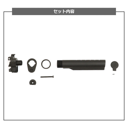 Laylax Nine Ball Stock Base Set Ver. EX for Tokyo Marui MP7A1