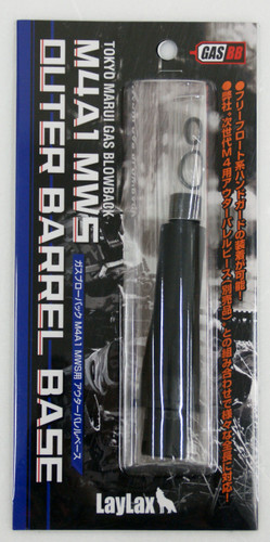 Laylax Outer Barrel Base First Factory for Tokyo Marui M4MWS