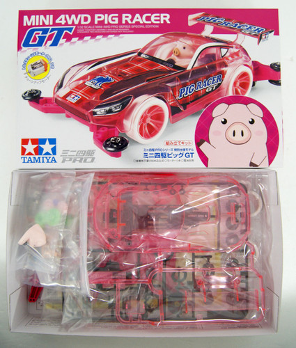 Tamiya Mini 4WD 95480 Pig Racer GT (MA Chassis) 1/32 Scale