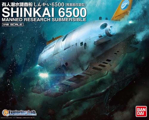 Bandai Exploring Lab Shinkai 6500 Manned Research Submersible 1/48 Scale Kit