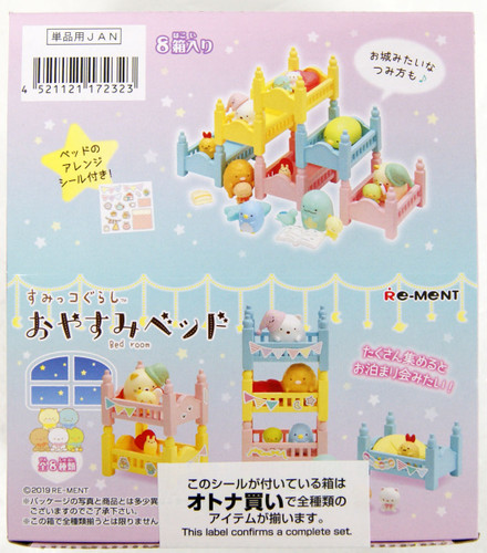 Re-ment Sumikko Gurashi Oyasumi Bed 1 Box 8 Figures Complete Set