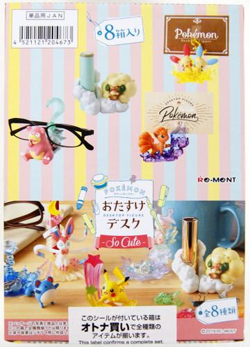 Re-ment Pokemon Otasuke Desktop Figure -So Cute- 1 BOX 8 Pcs Complete Set