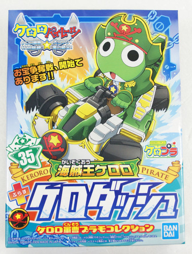 Bandai Keroro Gunso 35 Pirate King Keroro & Kero Dash 1/12 Scale Kit