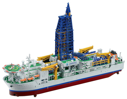 Bandai Exploring Lab Deep Sea Drilling Vessel 'Chikyu' 1/700 Scale Kit