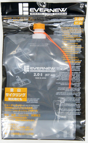 Evernew EBY208 Water Carriers Water Carry 2L