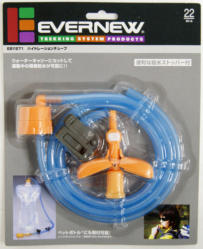 Evernew EBY271 Water Carriers Hydration Tube