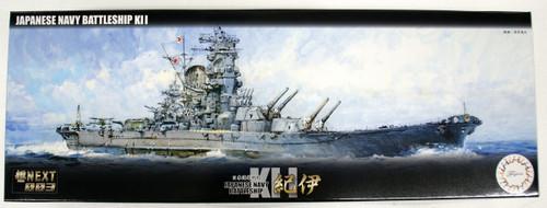 Fujimi FUNE NEXT 003 Japanese Navy Battleship Kii 1/700 Scale Kit