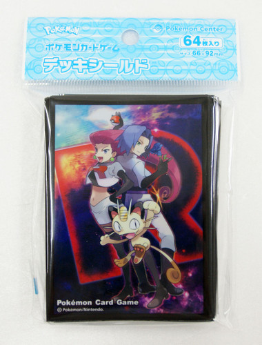 Pokemon Card Game Deck Shield Team Rocket