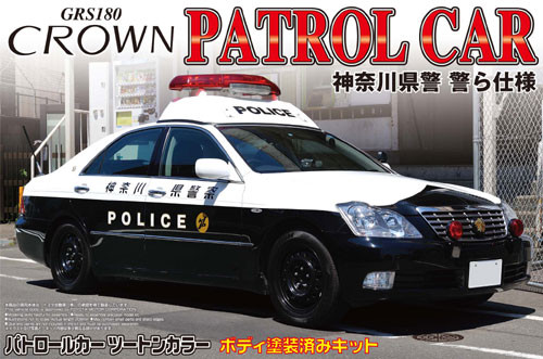 Aoshima 03022 Toyota Crown (GRS180) Kanagawa Police Car 1/24 Scale Kit (Pre-painted Body)