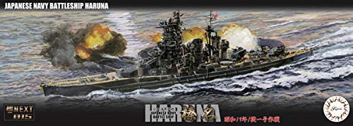 Fujimi Warship Next IJN Battleship Haruna 1944 Sp Ver. (Op Sho-1, Photo-Etched )1/700 Scale Kit