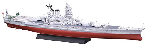 Fujimi Warship Next IJN Battleship Musashi Sp Ver. (Op Sho-1, Light Gray Ver.)1/700 Scale Kit
